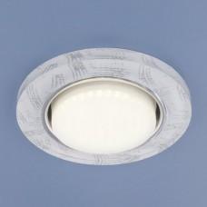 Точечный светильник 1062 GX53 WH/SL белый/серебро